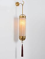 Недорогие -Cool Ретро Настенные светильники Коридор Металл настенный светильник 220-240Вольт