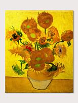 Недорогие -С картинкой Отпечатки на холсте - Известные картины Натюрморт Modern