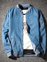 Недорогие -Муж. Повседневные Наступила зима Обычная Куртка, Однотонный V-образный вырез Длинный рукав Полиэстер Синий / Черный L / XL / XXL