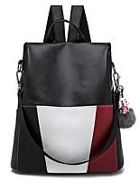 Недорогие -Жен. / Девочки Мешки Кожа PU рюкзак Заклепки / Молнии Сплошной цвет Черный
