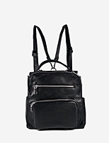 Недорогие -Жен. Мешки PU рюкзак Молнии Черный / Темно-серый / Бронзовый