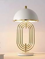 Недорогие -Простой Декоративная Настольная лампа Назначение Спальня / Офис Металл 220 Вольт