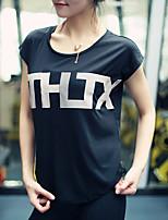Недорогие -женская спортивная футболка - письмо вокруг шеи
