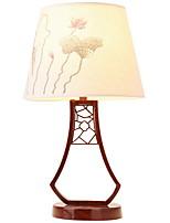 Недорогие -Простой Декоративная Настольная лампа Назначение Офис Дерево / бамбук 220 Вольт