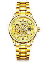 Недорогие -Муж. Наручные часы Кварцевый Серебристый металл / Золотистый Повседневные часы Аналого-цифровые Мода - Золотой Белый Черный / Нержавеющая сталь