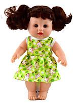 Недорогие -Куклы реборн Кукла для девочек Говорящая игрушка Мальчики Девочки 12 дюймовый Силикон - Smart как живой Дети / подростки Детские Универсальные Игрушки Подарок