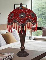 Недорогие -Простой Декоративная Настольная лампа Назначение Девочки Металл 220 Вольт