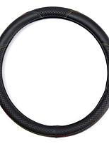 Недорогие -универсальные 38см черные искусственные кожаные противоскользящие чехлы на руль