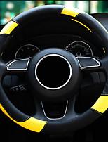 Недорогие -Чехлы на руль Кожа Красный / Лиловый / Желтый Назначение Универсальный Все модели Все года