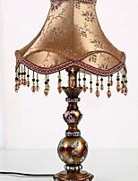 Недорогие -Современный современный Декоративная Настольная лампа Назначение кафе Смола 220 Вольт
