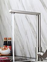 Недорогие -кухонный смеситель - Одной ручкой одно отверстие Нержавеющая сталь Стандартный Носик Обычные Kitchen Taps