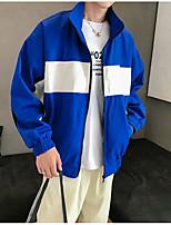 Недорогие -Муж. Повседневные Уличный стиль Обычная Куртка, Контрастных цветов V-образный вырез Длинный рукав Полиэстер Синий / Черный L / XL / XXL