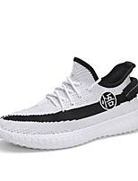 Недорогие -Муж. Комфортная обувь Tissage Volant Весна Кеды Дышащий Белый / Черный / Бежевый