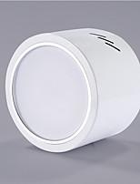 Недорогие -1шт 7 W 500 lm 14 Светодиодные бусины Простая установка Новый дизайн Потолочный светильник LED освещение для шкафчиков LED даунлайт Холодный белый Естественный белый Белый 220-240 V