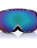 Недорогие -Универсальные Очки для мотоциклов Спорт С защитой от ветра / Дышащий / Защита от пыли ABS + PC