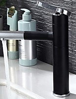 Недорогие -кухонный смеситель - Одной ручкой одно отверстие Выдвижная / Выпадающий Другое Современный Kitchen Taps