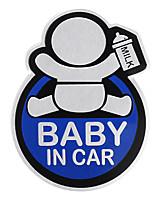 Недорогие -Желтый / Красный / Синий Автомобильные наклейки Симпатичные Стиль Наклейки для автомобилей Предупреждающие знаки Стикеры