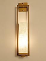 Недорогие -Cool Ретро Настенные светильники Спальня Металл настенный светильник 220-240Вольт