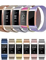 Недорогие -Ремешок для часов для Fitbit Charge 3 Fitbit Спортивный ремешок / Миланский ремешок Нержавеющая сталь Повязка на запястье