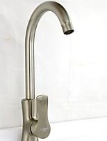 Недорогие -кухонный смеситель - Одной ручкой одно отверстие Стандартный Носик Современный Kitchen Taps