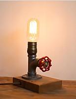 Недорогие -металлический Декоративная Настольная лампа Назначение Офис 220 Вольт