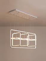 Недорогие -CONTRACTED LED® 3-Light геометрический / Оригинальные Люстры и лампы Рассеянное освещение Окрашенные отделки Алюминий Творчество, Расширенный, Новый дизайн 110-120Вольт / 220-240Вольт