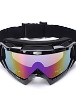 Недорогие -Универсальные Очки для мотоциклов Спорт С защитой от ветра / Дышащий / Защита от пыли Силиконовые / ABS + PC