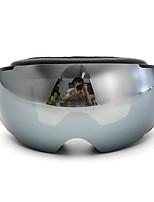 Недорогие -Универсальные Очки для мотоциклов Спорт С защитой от ветра / Защита от пыли / Ударопрочность Хлопок / полиэфир / PC (поликарбонат) / микрофибры Губка