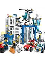 Недорогие -Игрушечные машинки Люди Транспорт Странные игрушки Сталь + Пластик ABS + PC Дети Все Игрушки Подарок 870 pcs