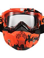 Недорогие -съемная модульная маска для лица защитная маска защитный шлем мотоцикла