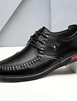 Недорогие -Муж. Комфортная обувь Кожа Весна Туфли на шнуровке Черный / Синий