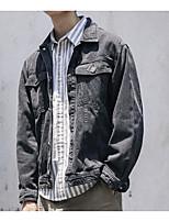 Недорогие -Муж. Повседневные Классический Осень Обычная Джинсовая куртка, Однотонный Рубашечный воротник Длинный рукав Полиэстер Серый L / XL / XXL