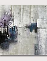 Недорогие -Hang-роспись маслом Ручная роспись - Абстракция Современный Modern Включите внутренний каркас
