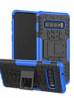 Недорогие -Кейс для Назначение SSamsung Galaxy Galaxy S10 / Galaxy S10 Plus Защита от удара / со стендом Чехол броня Твердый ПК для S9 / S9 Plus / S8 Plus