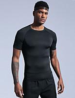 Недорогие -Компрессионная одежда Компрессионная футболка Муж. На открытом воздухе Велосипедный спорт / Велоспорт Велоспорт Сохраняет тепло Влагоотводящие Быстровысыхающий Белый Черный Серый Лето Осень