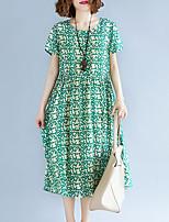 Недорогие -Жен. Классический Оболочка Платье - Геометрический принт Средней длины