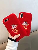 Недорогие -Кейс для Назначение Apple iPhone XS Max / iPhone 6 Защита от удара Кейс на заднюю панель Однотонный Мягкий текстильный для iPhone XS / iPhone XR / iPhone XS Max