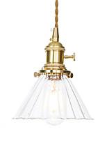 Недорогие -Мини Подвесные лампы Рассеянное освещение Латунь Медь Стекло Регулируется 110-120Вольт / 220-240Вольт