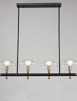 Недорогие -ZHISHU 4-Light геометрический / Оригинальные Люстры и лампы Рассеянное освещение Окрашенные отделки Металл Стекло Творчество, Новый дизайн 110-120Вольт / 220-240Вольт