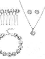 Недорогие -Жен. Комплект ювелирных изделий Мода Включают Свадебные комплекты ювелирных изделий Золотой / Серебряный Назначение Свадьба Для вечеринок