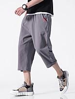Недорогие -Муж. Гарем Сплетенные брюки Черный Темно-синий Серый Виды спорта Сплошной цвет Хлопок Компрессионная одежда Тренировка в тренажерном зале Большие размеры Спортивная одежда Легкость Быстровысыхающий