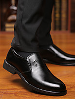 cheap -Men's Summer / Fall Business / British Party & Evening Office & Career Loafers & Slip-Ons Nappa Leather Breathable Wear Proof Black