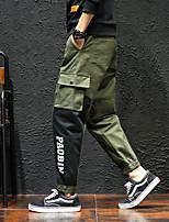 Недорогие -Муж. Гарем Брюки-штаны Черный Военно-зеленный Виды спорта Сплошной цвет Хлопок Нижняя часть Фитнес Большие размеры Спортивная одежда Легкость Быстровысыхающий Слабоэластичная Свободный силуэт / Луч