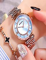 Недорогие -Жен. Нарядные часы Кварцевый Нержавеющая сталь Серебристый металл Защита от влаги Аналоговый На каждый день Мода - Белый Синий Розовый
