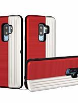Недорогие -Кейс для Назначение SSamsung Galaxy Galaxy S10 / Galaxy S10 Plus Бумажник для карт / Защита от удара / со стендом Кейс на заднюю панель Геометрический рисунок / броня Твердый ПК для S9 / S9 Plus / S8