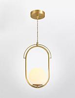 Недорогие -QIHengZhaoMing Подвесные лампы Рассеянное освещение Латунь Металл Стекло 110-120Вольт / 220-240Вольт