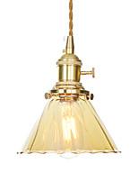 Недорогие -Подвесные лампы Рассеянное освещение Латунь Медь Стекло Регулируется 110-120Вольт / 220-240Вольт