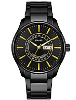 Недорогие -Муж. Нарядные часы Кварцевый Черный / Серебристый металл / Коричневый Защита от влаги Аналого-цифровые На каждый день Мода - Черный Серебряный Кофейный