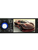 Недорогие -SWM SU-5018 7 дюймовый 1 Din Другие ОС Автомобильный MP5-плеер MP3 / Встроенный Bluetooth / Поддержка SD / USB для Универсальный RCA / Другое Поддержка MPEG / MPG / WMV MP3 / WMA / WAV JPEG / BMP