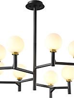 Недорогие -ZHISHU 8-Light геометрический / Оригинальные Люстры и лампы Рассеянное освещение Окрашенные отделки Металл Стекло Творчество, Новый дизайн 110-120Вольт / 220-240Вольт Теплый белый / Белый